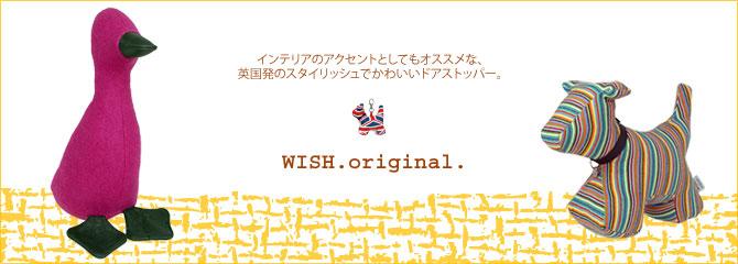 WISH.original.